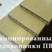 Подоконник ламинированный 150-700 мм фото
