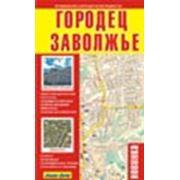 Буклет г. Городец и г. Заволжье фото