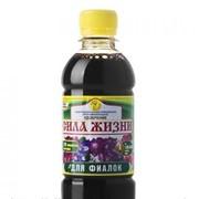 Жидкие комплексные удобрения для фиалок(КОУ)