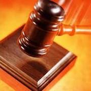 Ведение дел в хозяйственных судах