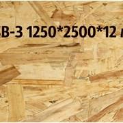 Ориентированно-стружечная плита OSB-3 1250х2500х12 фото