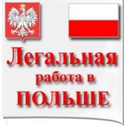 Сварщик, работа в Польше фото