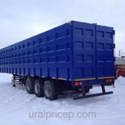 Купи кузов-контейнеровоз под мталлолом приварной и съемный , производители, цены фото
