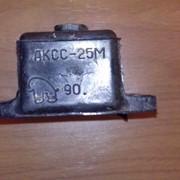 Амортизатор резиновый АКСС-25М фото