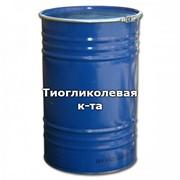 Тиогликолевая к-та (Меркаптоуксусная кислота), квалификация: имп, ч / фасовка: 0,6 фото
