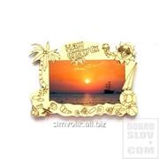 Деревянная фоторамка Наш отпуск Артикул: 038009рмк005 фото
