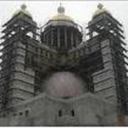Аренда строительного оборудования. фото