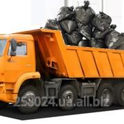 Услуги по Вывозу мусора фото