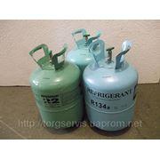 Баллоны под хладоны емкостью 5-15-20 литров, 13.6 кг