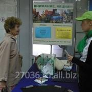Организация и проведение промоакций в Екатеринбурге фото