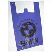 Полиэтиленовые пакеты с логотипом майка фото