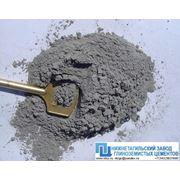 Цемент высокоглинозёмистый ВГЦ-60 фото