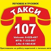 фото предложения ID 17537211