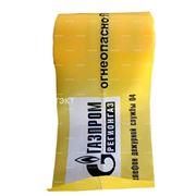 Ленты предупреждающие детекционная с логотипом Газпромрегионгаз Огнеопасно Газ фото