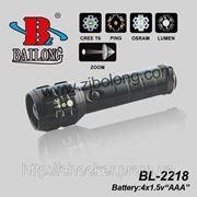 Фонарь алюминиевый BL - 2018 Bailong