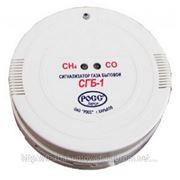 Сигнализатор газа бытовой СГБ-1-5Б фото