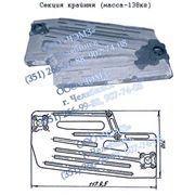Изготовление запасных частей для котла универсал 6 фото