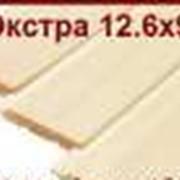 Евровагонка экстра оптом от производителя 12.6х96 фото