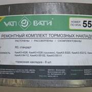 Ремонтный комплект тормозных накладок с заклепками для КамАЗ, ЗиЛ, ПАЗ, МАЗ, УАЗ, ГАЗ, КрАЗ фото