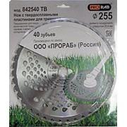 PRORAB 842540 TB Пильный диск фото