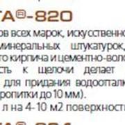 ПЕНТА®-820 фото