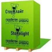 Газоблоки 400 Тернопіль ціна фото