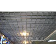 Ячеистый потолок 150х150 н=50 алюминий серебристый (серый) фото