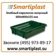 Ящик пластиковый артикул 403 Ящик хлебный евролоток конусный 600х400х155 мм фото