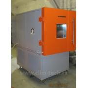 Испытательная камера КТХВ-500 фото