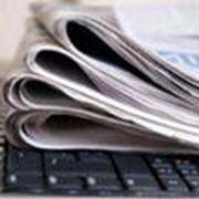 Работа со СМИ