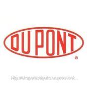 Гербицид Экспресс 750 г/кг компании Du Pont, технология Express Sun