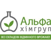 Гербіцид Альфа-Прометрин фото