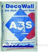 Сивагипс ABS гипсовая штукатурка (старт) (30кг) фото