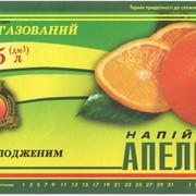 Апельсин ПЕТ 1,5 фото