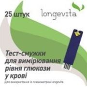 Тест-полоски Longevita 25 шт.