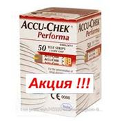 АКЦИЯ !!! Тест-полоски Акку Чек Перформа (Accu-Chek Performa) №50 - 5уп. фото
