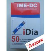 АКЦИЯ !!! Тест-полоски ИМЕ-ДИСИ иДея (IME-DC iDia) №50 - 5 уп. фото