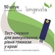 Тест-полоски Longevita 50 шт. фото