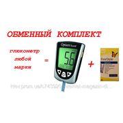 АКЦИЯ !!! Глюкометр Оптиум Эксид (Optium Xceed) + № 50 (обмен) фото