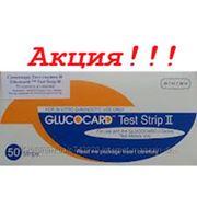 АКЦИЯ !!! Тест-полоски Глюкокард 2 (Glucocard II) №50 - 5 уп. фото
