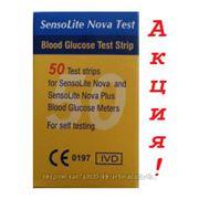 АКЦИЯ !!! Тест-полоски Сенсолайт Нова Тест (SensoLite Nova Test) №50 - 5 уп. фото