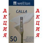 АКЦИЯ !!! Тест-полоски Веллион Калла ( Wellion CALLA) №50 - 5 уп. фото
