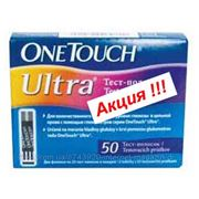 АКЦИЯ !!! Тест-полоски Ван Тач Ультра (One Touch Ultra) №50 - 5 уп. фото