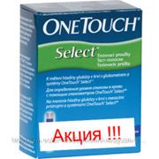 АКЦИЯ !!! Тест-полоски Ван Тач Селект (One Touch Select) №50 - 5 уп. фото