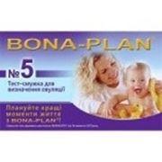 "Тест-полоски для определения овуляции ""BONA PLAN"" № 5 фото"