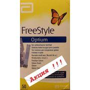 АКЦИЯ !!! Тест-полоски ФриСтайл Оптиум (FreeStyle Optium) №50 - 5 уп. фото
