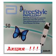 АКЦИЯ !!! Тест-полоски ФриСтайл Папиллон (FreeStyle Papillon) №50 - 5 уп. фото