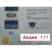 АКЦИЯ !!! Тест-полоски Бионайм Райтест (Bionime Rightest) GS 300 №50 - 5 уп. фото