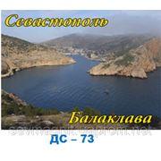 Севастополь,Балаклава фото