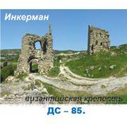 Инкерман,Византийская крепость фото